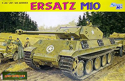 ドイツ・なりすましM10戦車 1/35 サイバーホビー