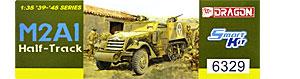 M2A1ハーフトラック
