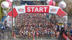 名古屋ウイメンズマラソン
