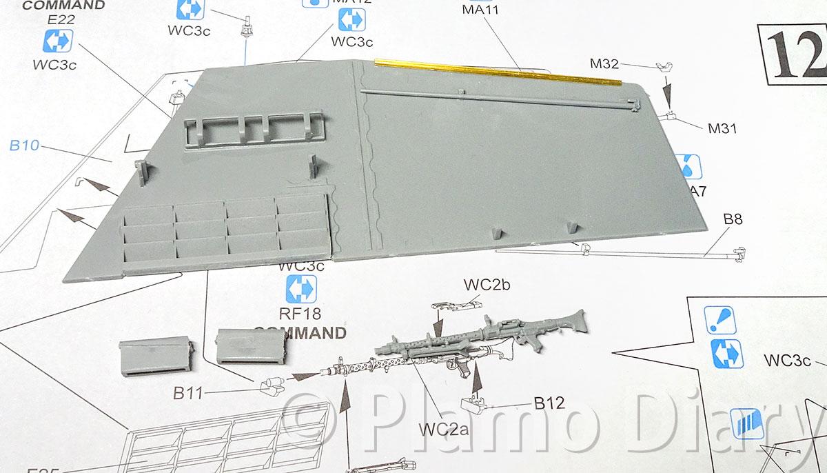 右側の装甲板