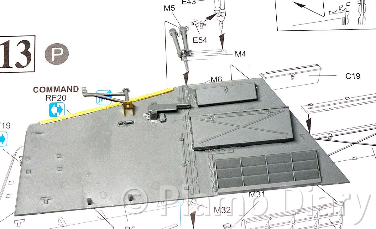 左側の装甲板