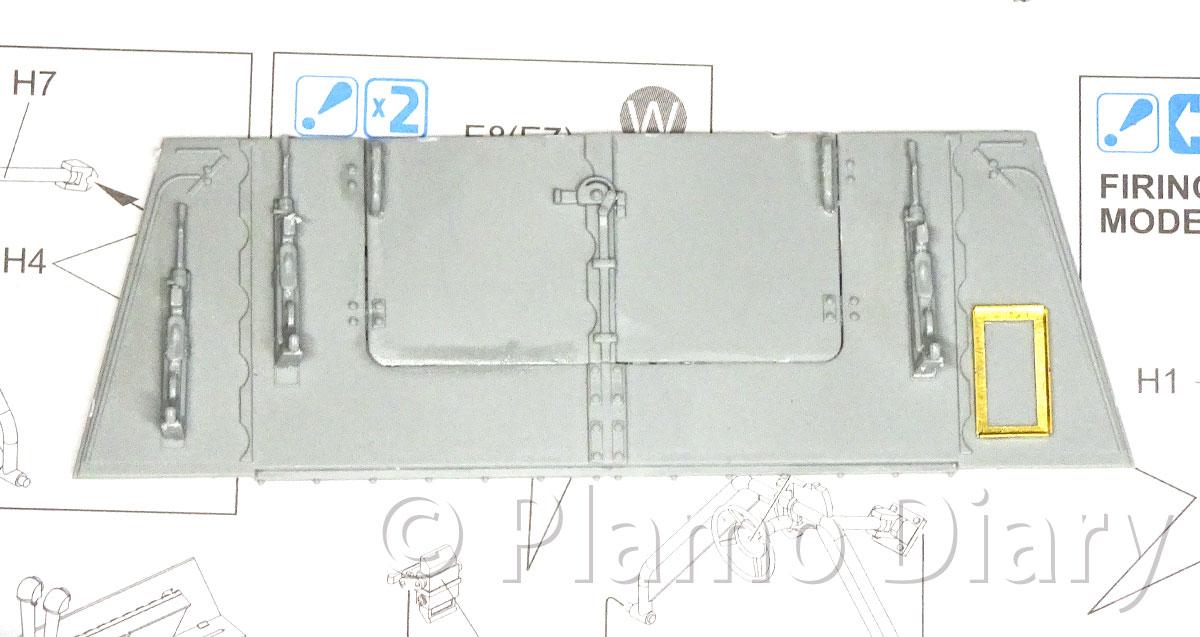 後の装甲板