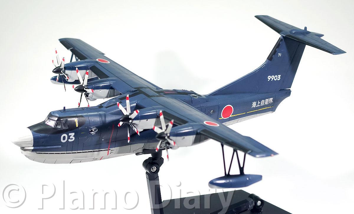 海上自衛隊・救難飛行艇US-2 1/144 アオシマ