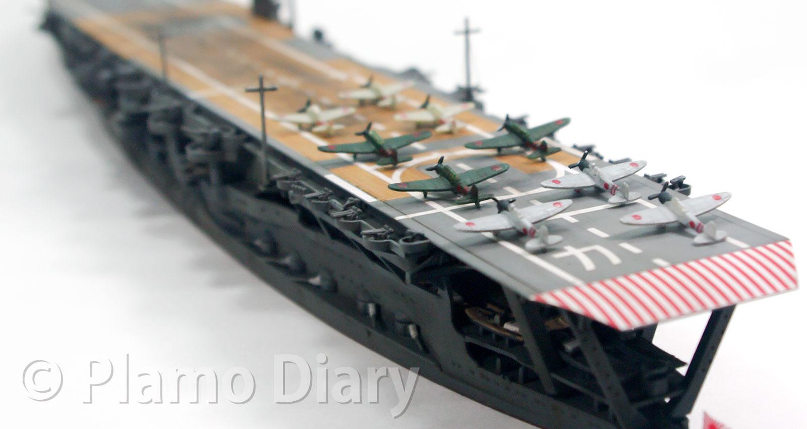 日本海軍・第1航空戦隊 空母加賀 1/700 フジミ
