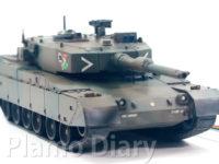 陸上自衛隊・90式戦車(リモコン) 1/48 アオシマ