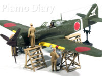 日本陸軍・三式戦闘機飛燕2型改涙滴風防 1/72 アオシマ
