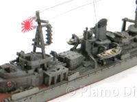 日本海軍・駆逐艦磯風/雪風 1/700 フジミ