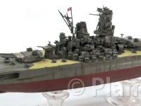 日本海軍・戦艦大和 1/700 アオシマ