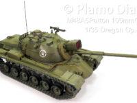 アメリカ・M48A5パットン 105mm砲 1/35 ドラゴン