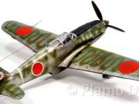 日本陸軍・三式戦闘機飛燕1型丁 1/72 RSモデルス