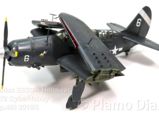 カーチス・SB2C-4ヘルダイバー 1/72 サイバーホビー