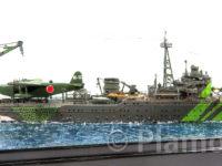 日本海軍・飛行艇母艦秋津洲 アオシマ 1/700