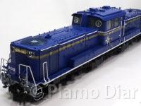 ディーゼル機関車DD51北斗星 1/45 アオシマ