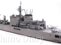 海上自衛隊・補給艦AOE-425ましゅう 1/700 アオシマ