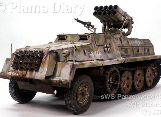 sWSパンツァーヴェルファー42ロケット自走砲 1/35 ブロンコ