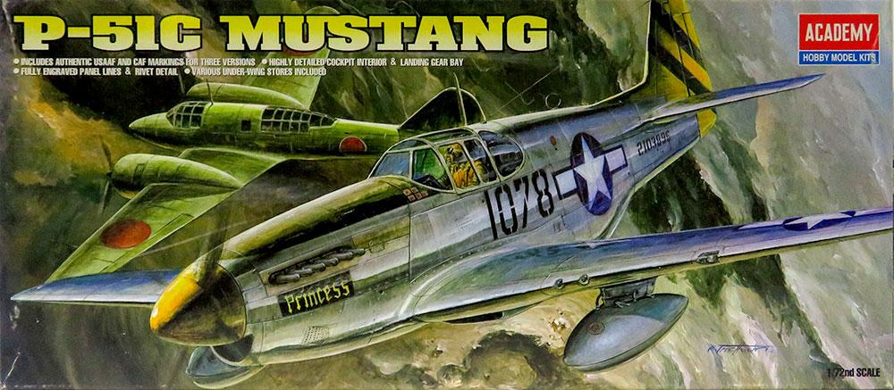 P-51Cマスタング 1/72 アカデミー