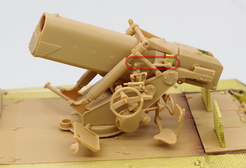 揺架を砲架に乗せる