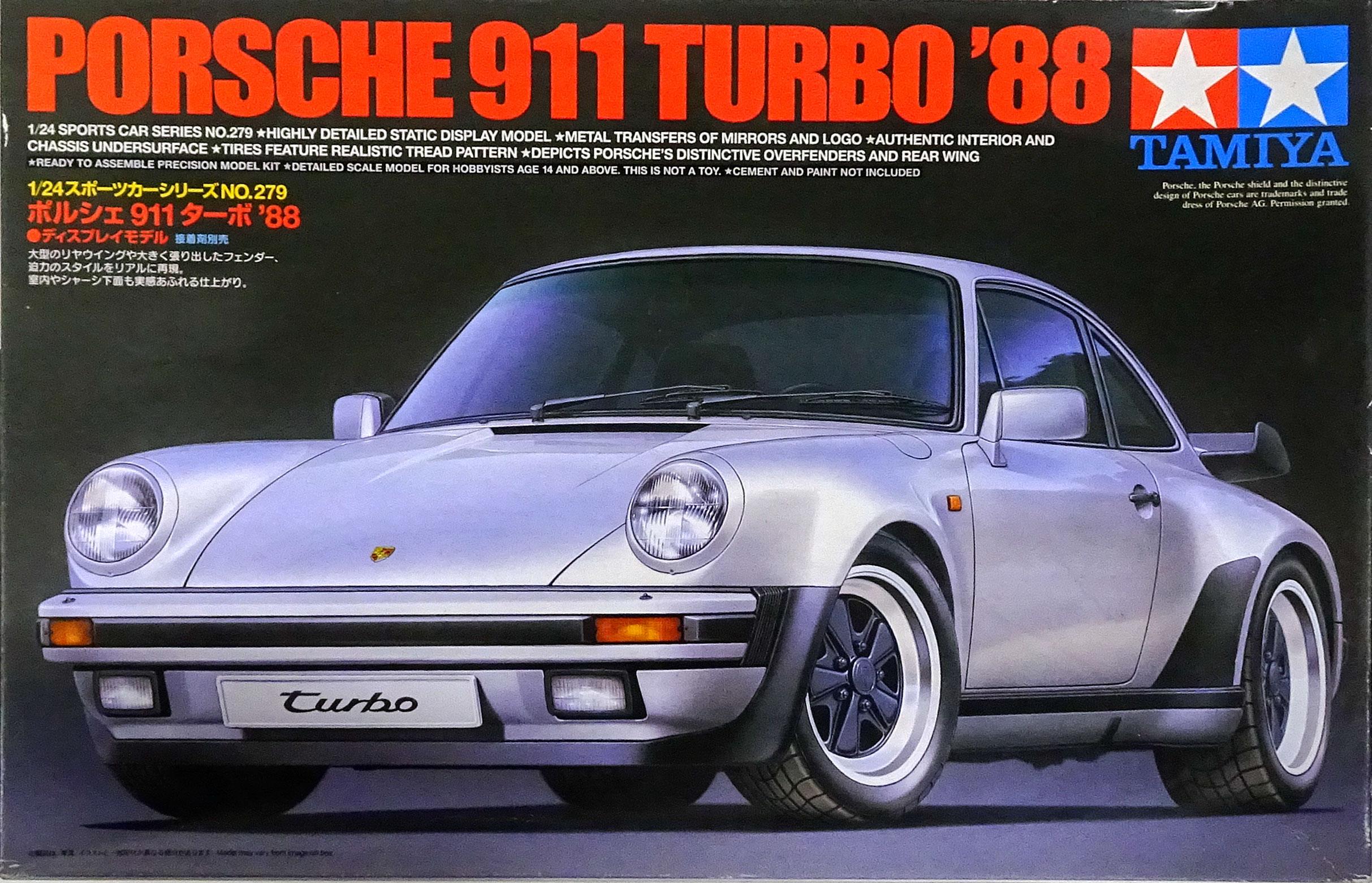 ポルシェ・911ターボ '88 1/24 タミヤ