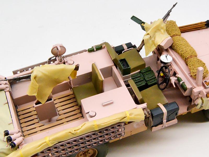 機関銃のカバー