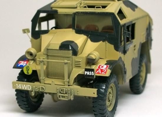 クォード・ガントラクターCMP FAT-2