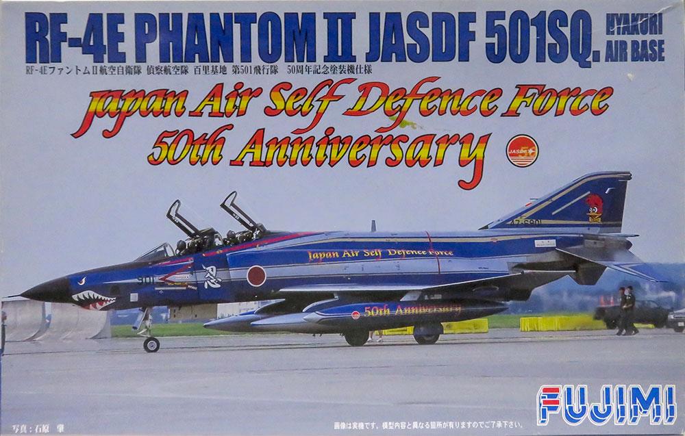 RF-4Eファントム2 1/72 ハセガワ