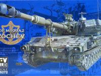 IDF・M109A1ロチェフ 1/35 AFVクラブ