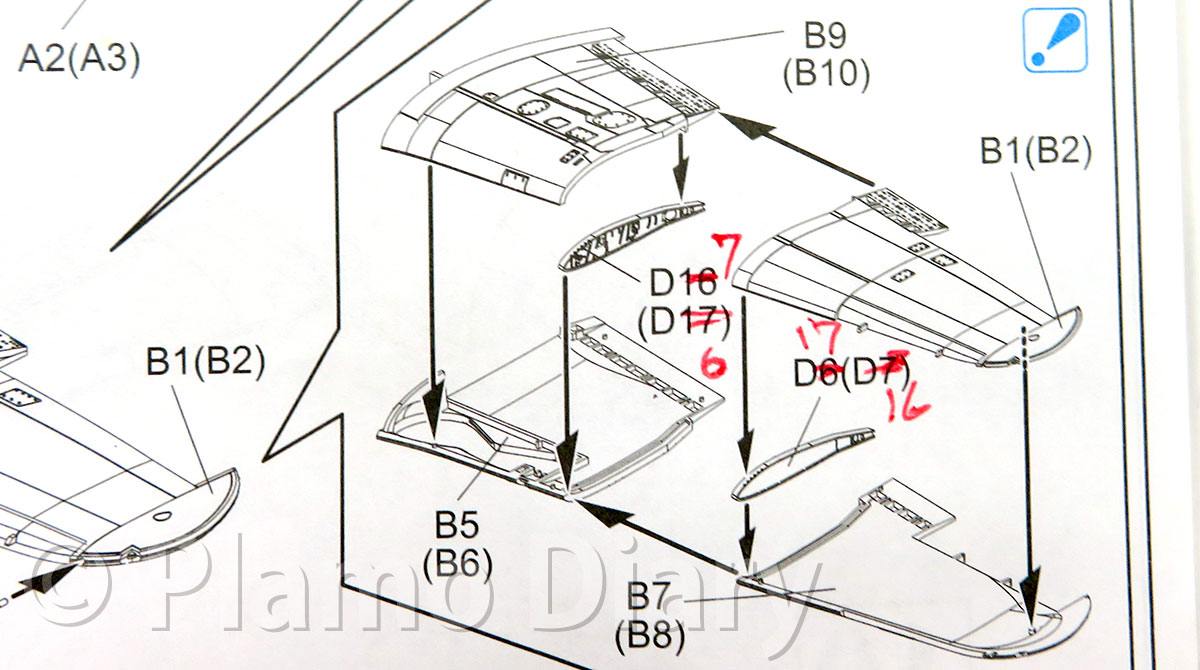 主翼の組み立て説明書