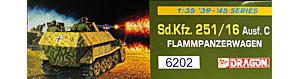 Sd.Kfz.251/16C型 火炎放射装甲車