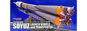 ソユーズロケット+搬送列車