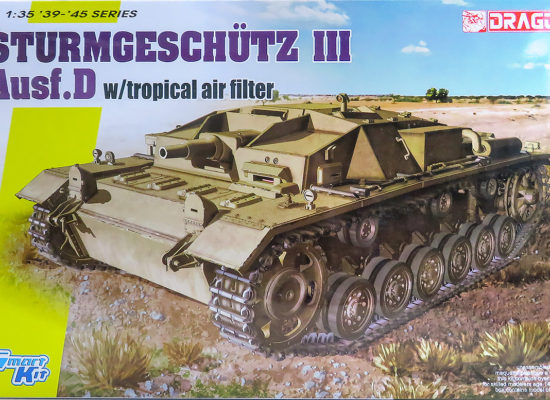 ドイツ・3号突撃砲D型 熱帯エアフィルター装着タイプ