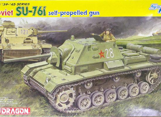 ソビエト・SU-76i自走砲 1/35 ドラゴン