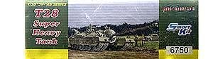 アメリカ・T28超重戦車