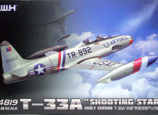 ロッキード・T-33Aシューティングスター 1/48 グレートウオールホビー