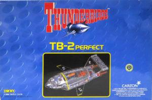 TB2パーフェクト 1/350 イマイ
