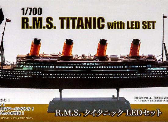 RMS・タイタニック 1/700 童友社