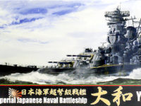 日本海軍・超弩級戦艦大和 終焉時 1/700 フジミ
