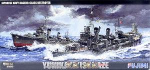 日本海軍・駆逐艦 雪風/磯風 1/700 フジミ