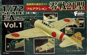 日本海軍・零式艦上戦闘機21型 1/72 エフトイズ